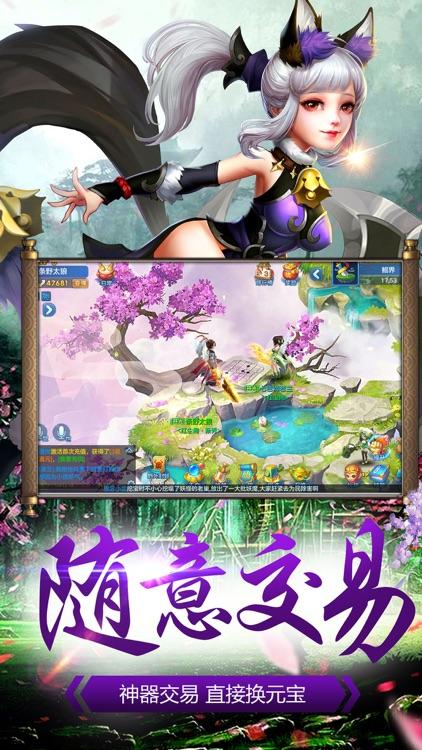 魔灵传说国际版 screenshot-3