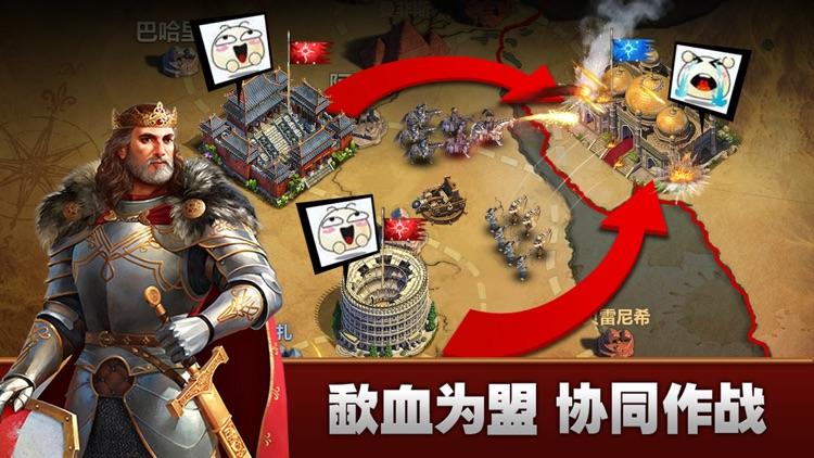 Civilization And War screenshot-3