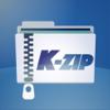 K-Zip: 操作容易なZip圧縮・解凍ツール(MDM対応)