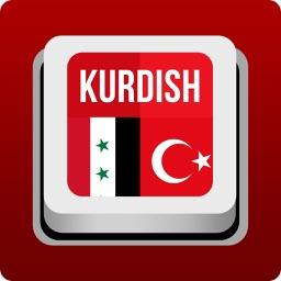 KurdishBoard Dic Plus Keyboard