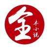 全本小说书城--华语经典流行网络小说