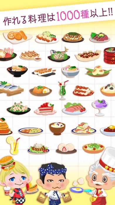 ポケコロ 〜かわいいアバターを作成して楽しむ着せ替えアプリ〜スクリーンショット5