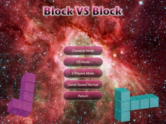 Block vs Block на iPad