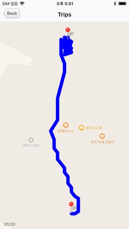 SkyPro GPS Status Tool screenshot-4
