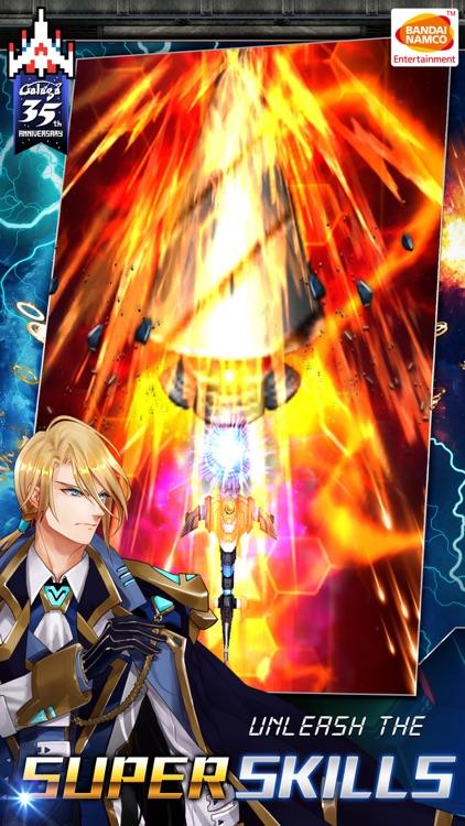 Galaga Revenge screenshot-3