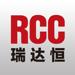 180.RCC工程招采