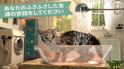 小さな子猫の冒険のおすすめ画像3