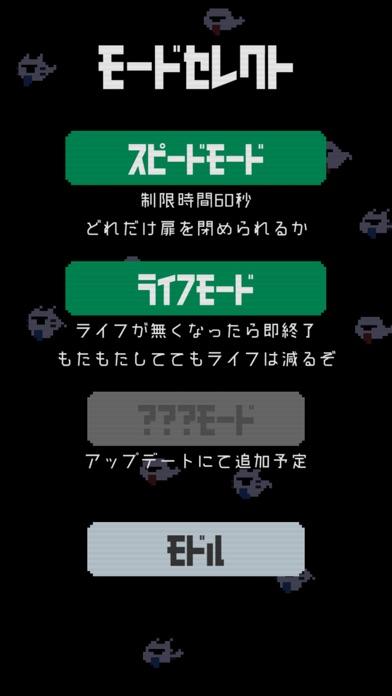 バタガチャ! screenshot1