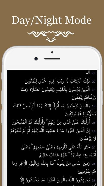 AL-QURAN PRO: No Ads & Offline