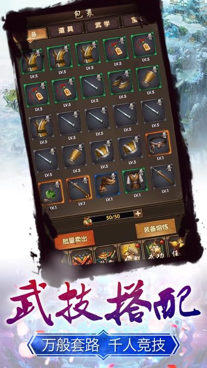 武侠战书-卡牌挂机放置游戏