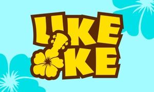 Ukulele Karaoke Ukeoke