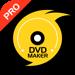 DVD 作成 プロ - MP4をDVDに焼く