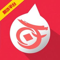 全球期货平台-香港全球期货专业平台