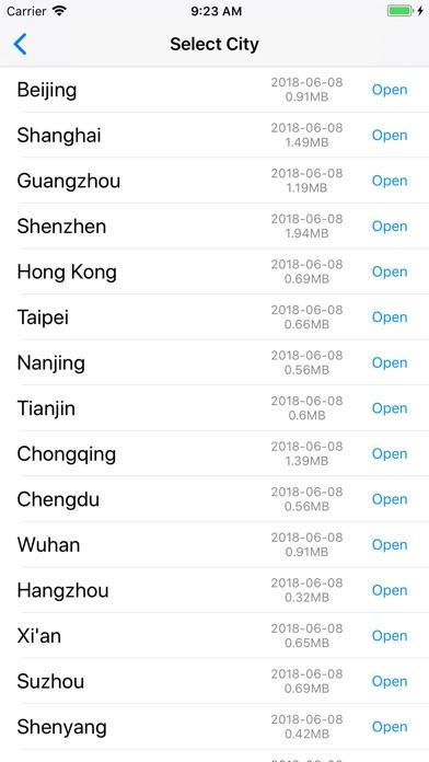 홍콩메트로 for Windows