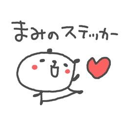 まみちゃん専用パンダステッカー