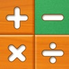 Add Up Fast - Subtraction Math