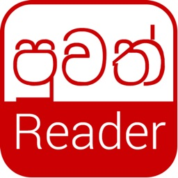 Puvath Reader - Sri Lanka News