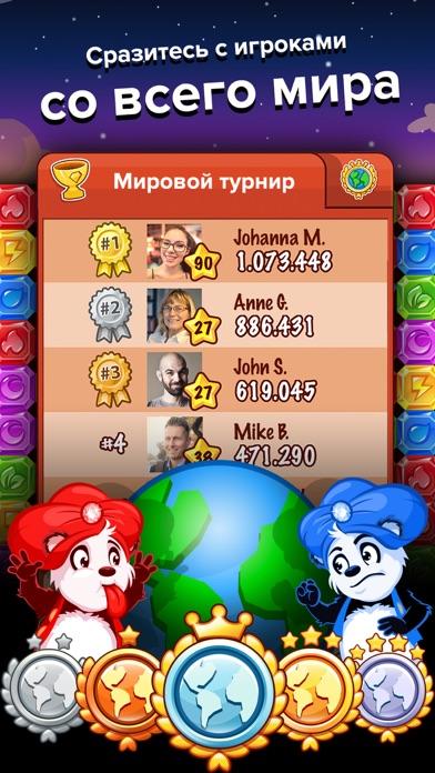 Diamond Dash: игра «три в ряд» Скриншоты6