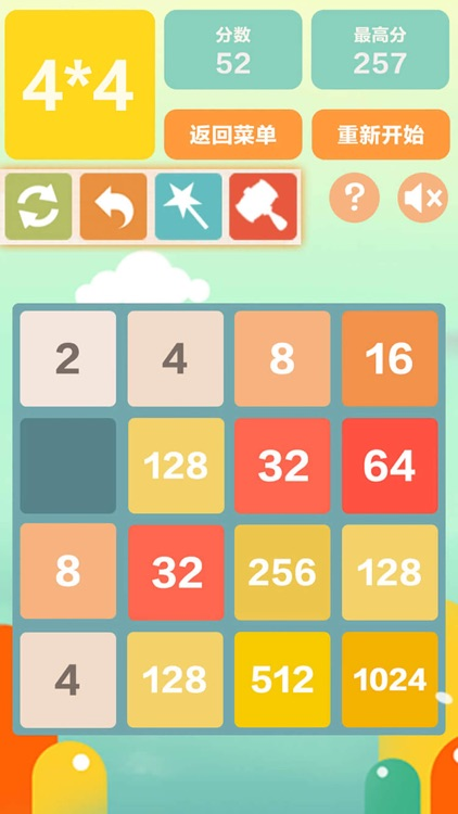 2048中文版—全民2048数字小游戏