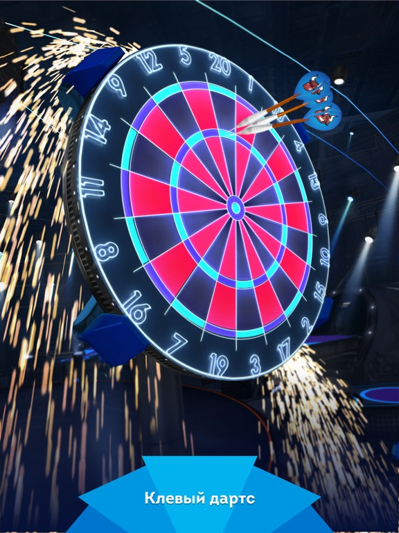 Darts of Fury на iPad