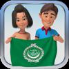 Arabic Vocabulary Builder