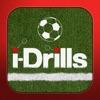 i-Drills Football