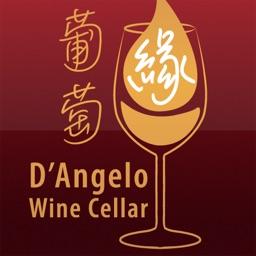 D'Angelo Wine Cellar