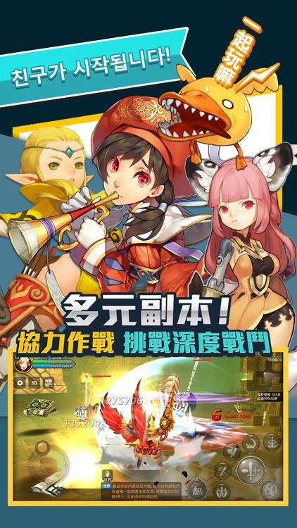 龍之谷M screenshot-2