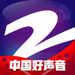 75.中国蓝TV-浙江卫视电视直播视频播放器