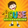 House of Learning - iPadアプリ