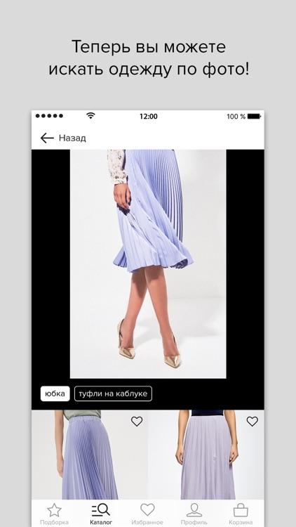 Lamoda: модная одежда и обувь screenshot-4