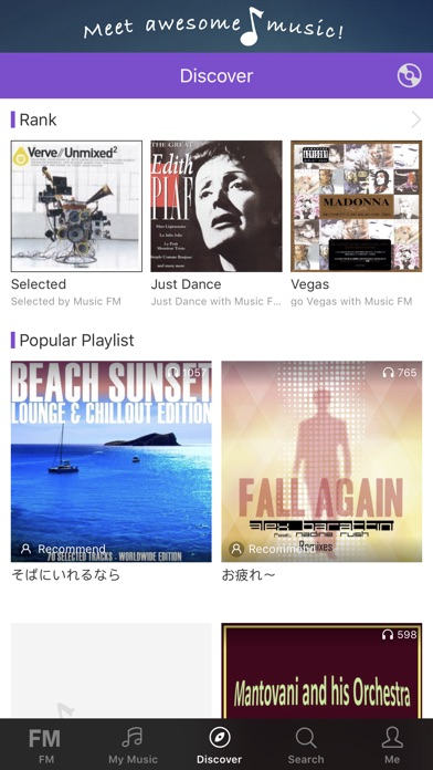 Music FM Find Awesome Music!のおすすめ画像2