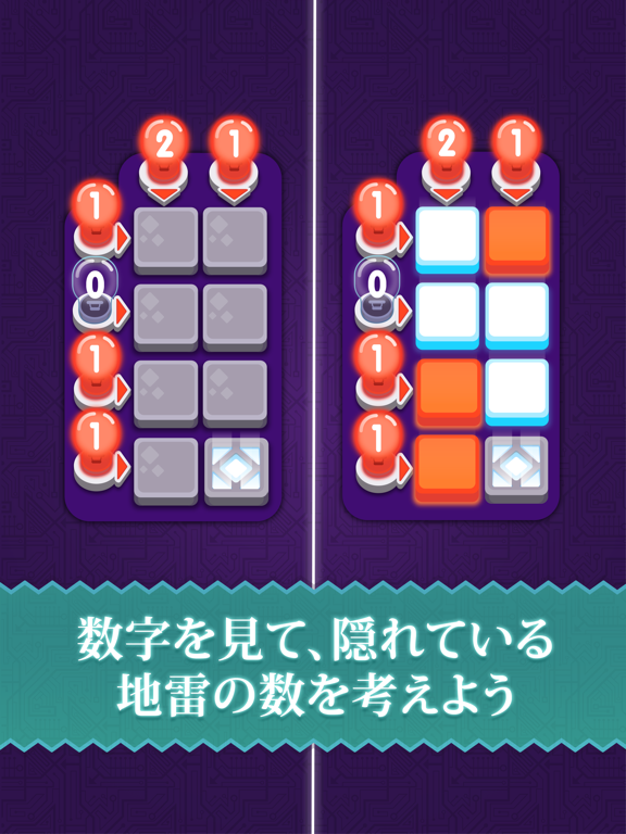 Minesweeper Geniusのおすすめ画像1