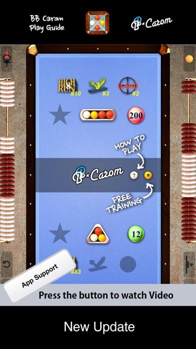 BB Carom Billiard Скриншоты3