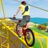 自行车停车模拟:高速bMX循环特技