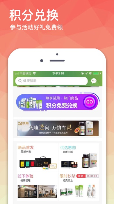 Screenshot for 哦给你 in Colombia App Store