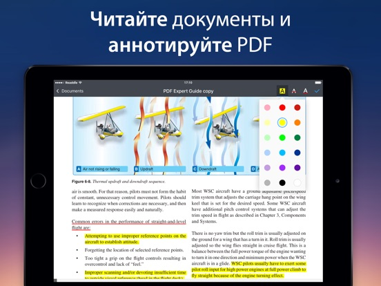 Documents от Readdle Screenshot