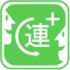 連絡Plus - iPhoneアプリ