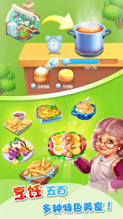 天天农场(Family Farm Seaside) screenshot-4