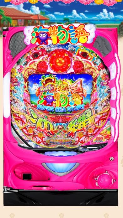 CRスーパー海物語 IN 沖縄4【777NEXT】のスクリーンショット3