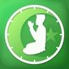 Sholat Yuk - Prayer Reminder - iPhoneアプリ