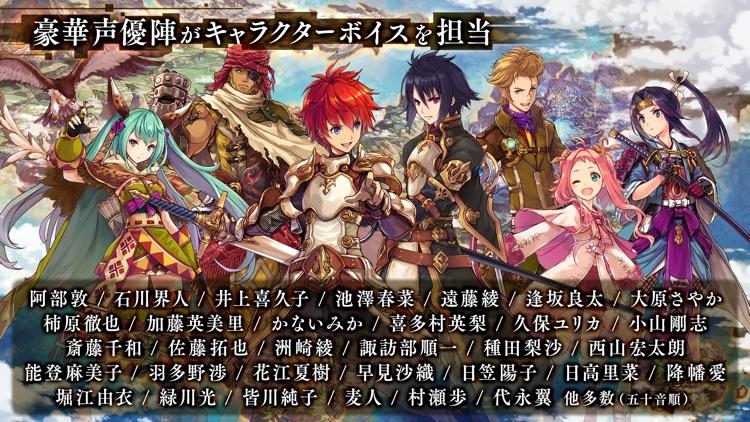 誰ガ為のアルケミスト screenshot-4