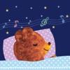 眠る音楽療法 大人の為の睡眠導入 ~オトサプリ~