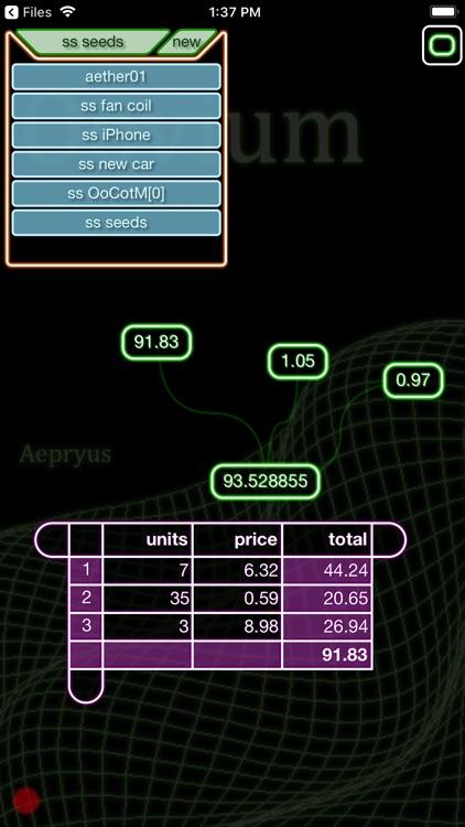 Oovium screenshot-3