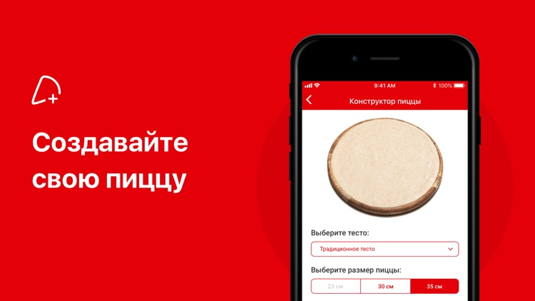 Телепицца screenshot-5