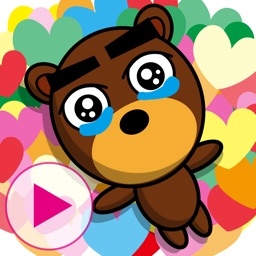 Beb Animation 2 Stickers