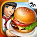 烹饪发烧友 –风靡全球的模拟烹饪游戏