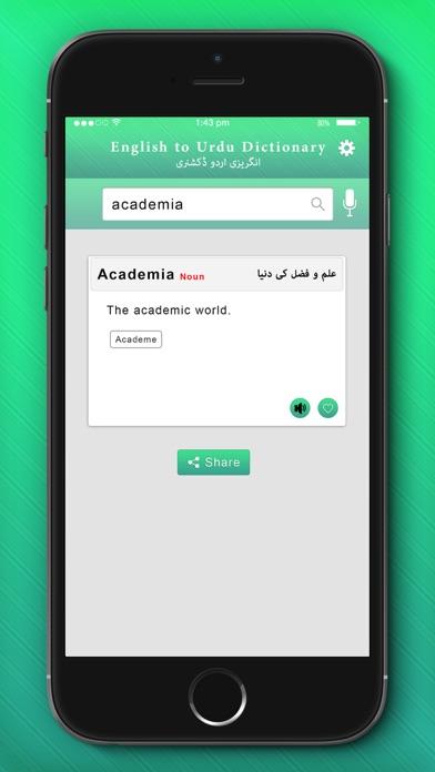 Urdu to English- Offline Translator screenshot two