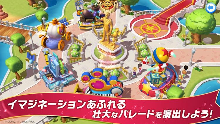 ディズニー マジックキングダムズ screenshot-3