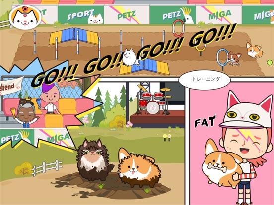 Miga タウン: ペットのおすすめ画像2